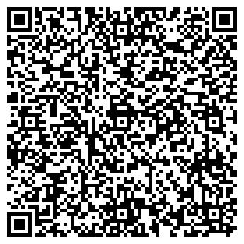 QR-код с контактной информацией организации МОДЕРН САЛОН ЦВЕТОВ
