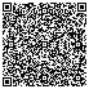 QR-код с контактной информацией организации ЧАНЬ-ЧУНЬ, ООО