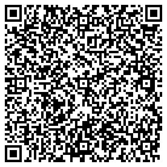 QR-код с контактной информацией организации ПЕРВОУРАЛЬСКИЙ