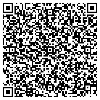 QR-код с контактной информацией организации АВТОМОБИЛИСТ ЛЕДОВЫЙ КОМПЛЕКС