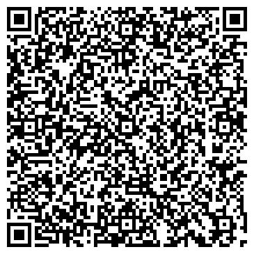 QR-код с контактной информацией организации ПОЛЕВСКОГО ЦЕНТР ЗАНЯТОСТИ НАСЕЛЕНИЯ