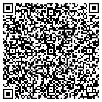 QR-код с контактной информацией организации Г.ГОМЕЛЬПРОФСТРОЙ УП
