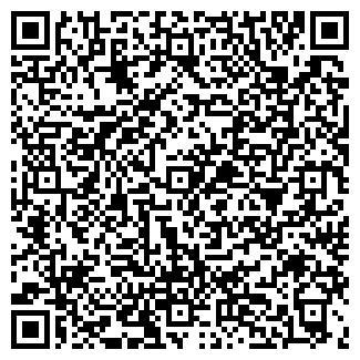 QR-код с контактной информацией организации ПОЛЕВСКОЙ