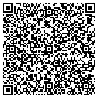 """QR-код с контактной информацией организации ООО """"ДЕНТА-ЛЮКС"""""""