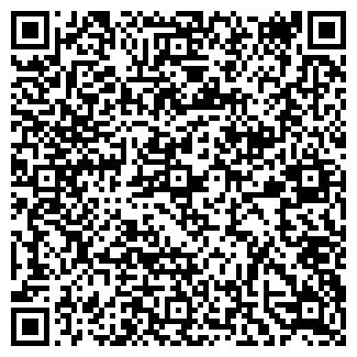 QR-код с контактной информацией организации ЭЛЬ-БАР
