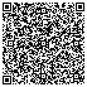 QR-код с контактной информацией организации МАЙСКНЕФТЬ