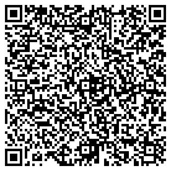QR-код с контактной информацией организации БАЛЫКЛЕС