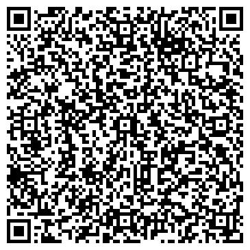 QR-код с контактной информацией организации МУНИЦИПАЛЬНОЕ ТЕЛЕРАДИОВЕЩАНИЕ