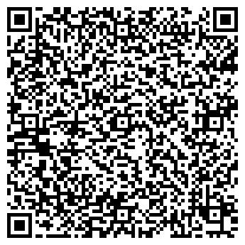 QR-код с контактной информацией организации ПЫТЬ-ЯХ
