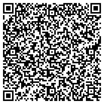 QR-код с контактной информацией организации ТЮМЕНСКИЙ ГОСУДАРСТВЕННЫЙ УНИВЕРСИТЕТ
