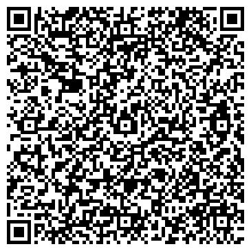 QR-код с контактной информацией организации ПОС. ПЫШМЫ АВАРИЙНО-ВОССТАНОВИТЕЛЬНАЯ СЛУЖБА, МУП