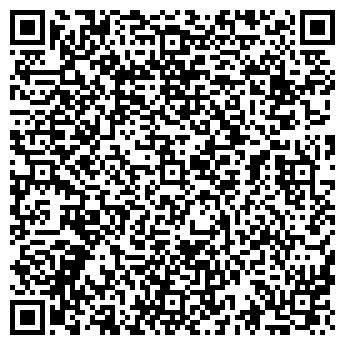 QR-код с контактной информацией организации УРАЛЬСКАЯ ГИЛЬДИЯ
