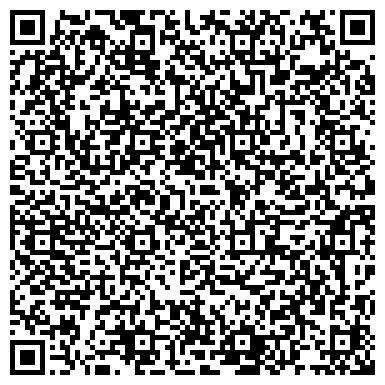 QR-код с контактной информацией организации ДРАГОЦЕННОСТИ УРАЛА АКБ ЗАО РЕВДИНСКИЙ ДОПОЛНИТЕЛЬНЫЙ ОФИС