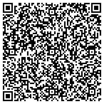 QR-код с контактной информацией организации УРАЛЬСКИЙ БАНК СБЕРБАНКА № 6142/07 ДОПОЛНИТЕЛЬНЫЙ ОФИС