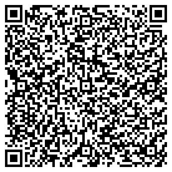 QR-код с контактной информацией организации УРАЛЬСКИЙ БАНК СБЕРБАНКА РЕВДИНСКОЕ ОТДЕЛЕНИЕ № 6142