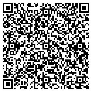 QR-код с контактной информацией организации ЛЮМИНА