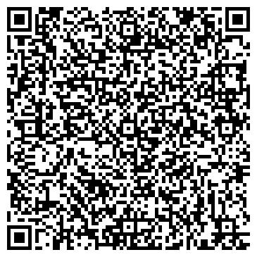 QR-код с контактной информацией организации ЗАО РЕВДИНСКИЙ ЛЕСОПРОМЫШЛЕННЫЙ КОМБИНАТ