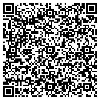 QR-код с контактной информацией организации ВЫСО-УРАЛ, ООО