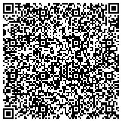 QR-код с контактной информацией организации Управления социальной защиты населения Министерства социальной защиты населения  по г. Ревде