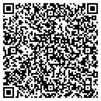 QR-код с контактной информацией организации 2 БС, ООО