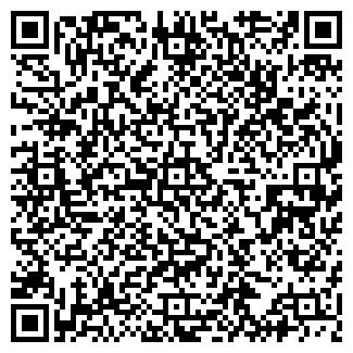 QR-код с контактной информацией организации РЕВДЫ МДОУ № 46
