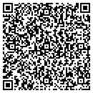 QR-код с контактной информацией организации М И Г