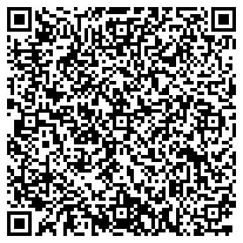 QR-код с контактной информацией организации СТРОЙТЕХЭНЕРГО, ООО