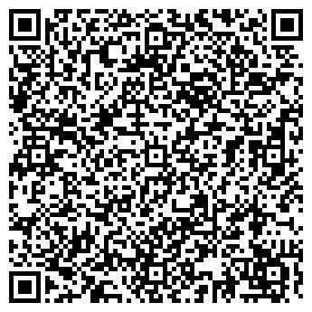 QR-код с контактной информацией организации УРАЛХИМЗАЩИТА, ООО