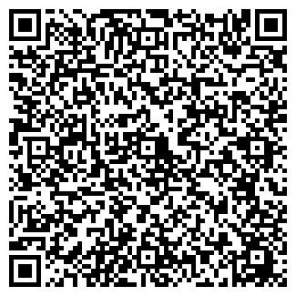 QR-код с контактной информацией организации РЕВДЫ МДОУ № 2