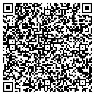 QR-код с контактной информацией организации РЕВДЫ МДОУ № 3