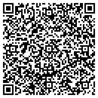 QR-код с контактной информацией организации РЕВДЫ МДОУ № 17