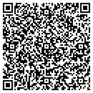 QR-код с контактной информацией организации РЕВДЫ МДОУ № 21
