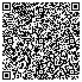 QR-код с контактной информацией организации Г.ГОМЕЛЬТЕХМОНТАЖ ОАО