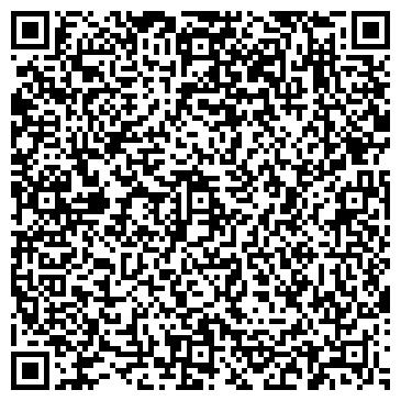 QR-код с контактной информацией организации РЕВДЫ СТОМАТОЛОГИЧЕСКАЯ ПОЛИКЛИНИКА