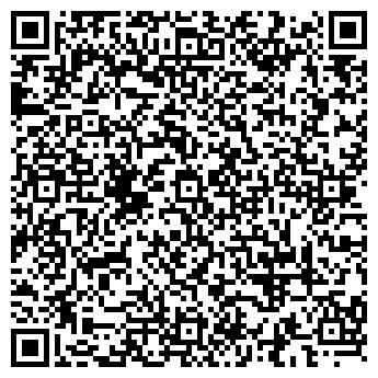 QR-код с контактной информацией организации РЕВДААВТОТРАНС, ООО