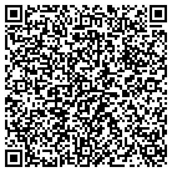 QR-код с контактной информацией организации КАПРАЛОВСКИЙ СТРОЙМАРКЕТ