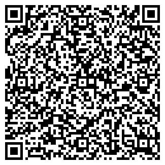 QR-код с контактной информацией организации РЕВДА-3