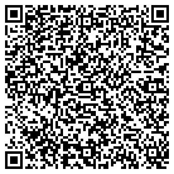 QR-код с контактной информацией организации ГАЛАНТЕРЕЯ ОБУВЬ