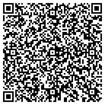 QR-код с контактной информацией организации СТРОИТЕЛЬНЫЙ МИР