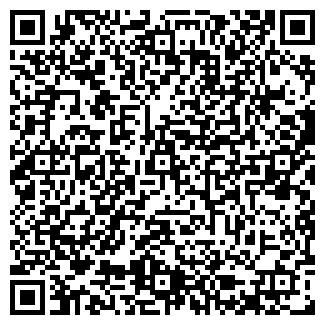 QR-код с контактной информацией организации КУЛЬТУРА, МУ