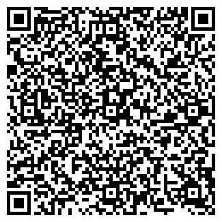 QR-код с контактной информацией организации РЕВДА-5