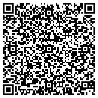 QR-код с контактной информацией организации РЕВДА