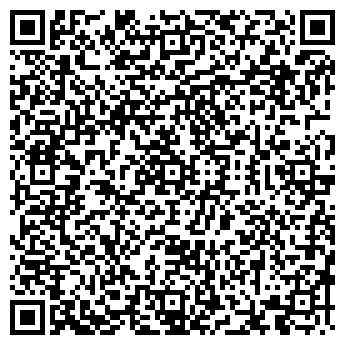 QR-код с контактной информацией организации РЕВДЫ ОТДЕЛ ГИБДД