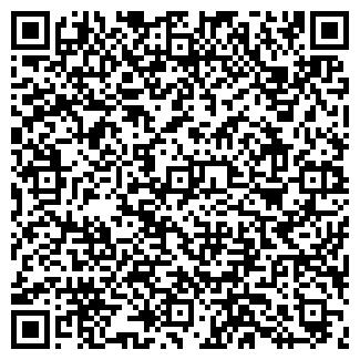 QR-код с контактной информацией организации РЕВДЫ ОВД