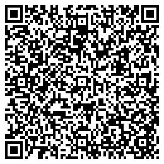 QR-код с контактной информацией организации ГЛИНСКОЕ
