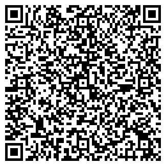 QR-код с контактной информацией организации ГОЛЕНДУХИНО