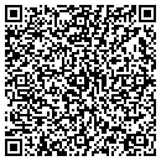 QR-код с контактной информацией организации КОСТОУСОВО
