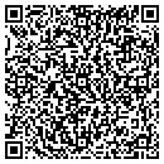 QR-код с контактной информацией организации РЕЖА № 16