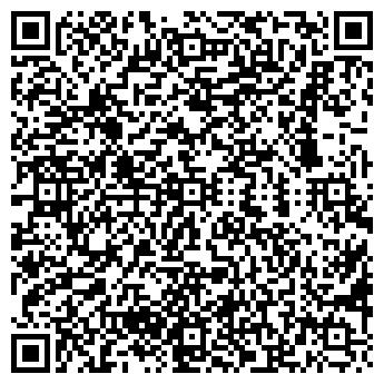 QR-код с контактной информацией организации КАМЕНЬ УРАЛА, ООО