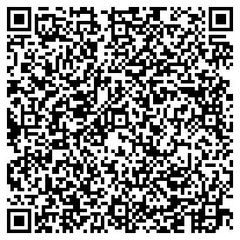 QR-код с контактной информацией организации Режевское ДРСУ